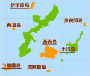 伊平屋島・粟国島・多良間島・小浜島・西表島・波照間島・与那国島の黒糖工場案内
