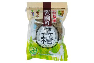 小浜島産かちわり黒糖