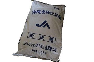 伊平屋島粉状糖(業務用)20kg