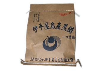 伊平屋島一口黒糖クラフト