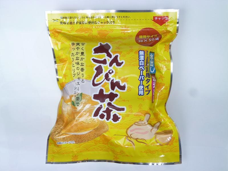 さんぴん茶(ティーバック)